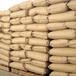 除草定cas314-40-9可湿性粉剂除草定现货厂家价格除草剂农药原药