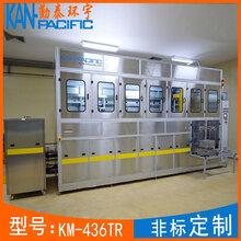 勤泰环宇超声波清洗机工业全自动清洗线厂家直销图片