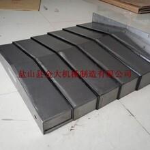 佳速数控VM-1050L专用钢板防护罩及排屑机