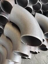 訂制特殊異形彎頭管件短半徑焊接彎頭DN600圖片