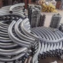 德昂生產對焊異徑管焊接高壓異徑管大小頭管件圖片