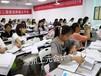 滁州想考會計初級職稱,學會計來上元教育。