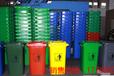 延安垃圾桶厂家,垃圾桶价格
