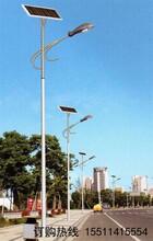 路灯、太阳能路灯、高杆灯、庭院灯、景观灯、LED灯具、监控杆