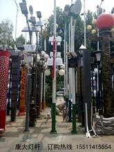康大灯杆厂主营:太阳能路,城市路灯,小区路灯,乡村路灯。