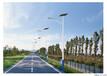 廠家供應太陽能路燈LED路燈城市路燈小區路燈鄉村路燈