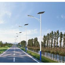 厂家供应太阳能路灯LED路灯城市路灯小区路灯乡村路灯