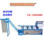 饺子皮馄饨皮一体机厂家直销5组6组7组鲜面条机挂面机图片