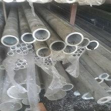 天津工业铝型材厂家5083铝管6063铝管LY12铝管批发