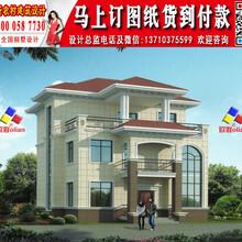 乡村小别墅设计二三层户型设计图U840