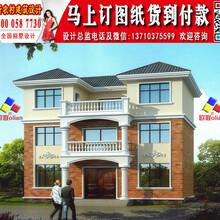 农村小别墅设计图15万20万120平最新U701