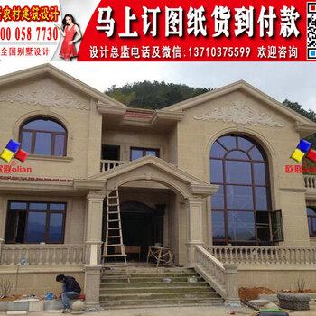 2层半现代别墅坐标图片欧联别墅图纸Y428428xy大全看怎么v别墅农村图片