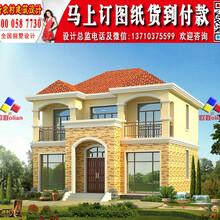 二层简单一点的别墅图Y806
