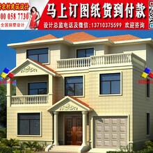 15万元以内农村别墅图Y556