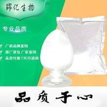錦億N-甲基吡咯烷酮872-50-4廠家原料量大從優
