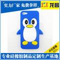 广州白云万能硅胶手机保护壳联系电话,广州个性硅胶手机壳订做厂家电话