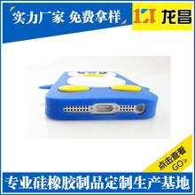 深圳玻璃奶瓶硅胶保护套订做厂家电话,大鹏那里有硅胶手机套实力强