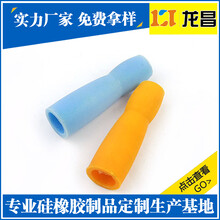 深圳手机硅胶套定制厂家电话,光明ip硅胶手机壳那家便宜