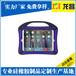 河源电镀硅胶保护套订制厂家,广东电镀硅胶保护套交货快
