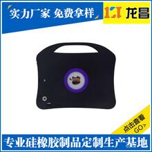 硅橡胶手机壳交货快,台州硅橡胶手机壳定制厂家