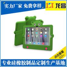 淮北pc硅胶手机壳生产厂家来电优惠