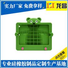 大嘴猴硅胶手机套制造厂家,深圳南山大嘴猴硅胶手机套价格低
