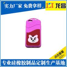 手机硅胶保护套优惠促销,湖州电子硅胶手机壳供应厂家电话