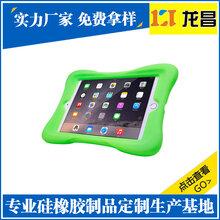 安徽平衡车硅胶保护套那里便宜,合肥卡通手机套订做厂家电话