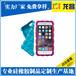 南通个性硅胶手机套订制厂家,个性硅胶手机套公司电话