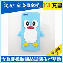 深圳耳机硅胶壳销售厂家电话,龙东那里有小黄人硅胶手机壳质量保证