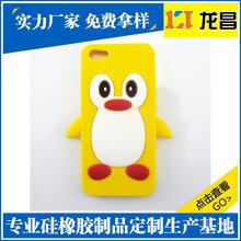宜春苹果手机壳低价促销,超薄硅胶手机壳供应厂家电话