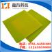 耐油橡膠制品訂做廠家電話186-8218-3005滁州天長耐油橡膠制品實力強