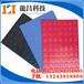 平和透明硅胶密封圈供应厂家电话186-8218-3005漳州透明硅胶密封圈那家便