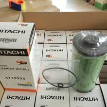 日立240挖掘机4719920柴油滤芯折叠滤芯大量批发