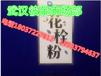 花栓粉花栓豆在北京招代理商