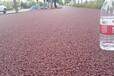 宜豐縣瀝青改色涂裝彩色防滑路面膠黏劑