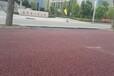 上高縣彩色路面噴涂翻新彩色微表改色道路施工