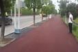 萬載縣彩色路面專用改色劑路面養護涂料彩色步道