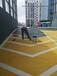 奉新縣彩色路面噴涂材料黑瀝青路面噴涂材料