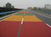 分宜县道路施工黑色路面喷涂改色路表改色剂