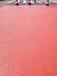 潤州區彩色瀝青路面采用彩色薄層噴涂劑及聚合物涂料施工