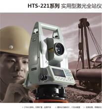 广州南沙华星全站仪HTS-221R4/南沙中海达华星全站仪图片