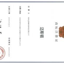 郑州金水区家用反渗透净水机