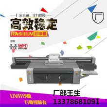 湖南uv平板打印机多少钱一台?/万能打印机报价/哪个厂家最好?