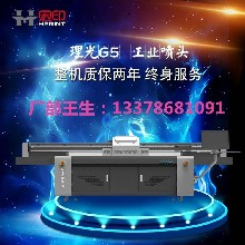UV打印机有哪些优点UV打印机价格高不高