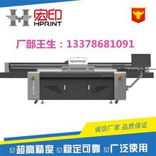 UV打印机在使用中需要注意什么?喷头保养要点