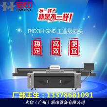 UV打印机的喷头有哪些?那种比较好呢?广州宏印