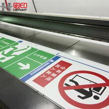 广州uv平板打印机厂家有哪些?哪家好?