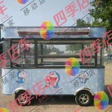 聊城煎饼果子小吃车价格贵不贵多少钱一辆
