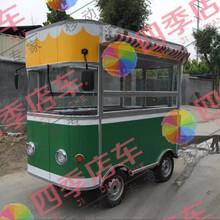河南安阳小吃车在哪里卖小吃车多少钱呢